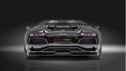 Lamborghini Aventador Duvar Kağıdı