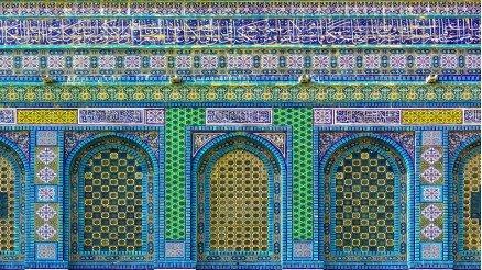 Cami Desenli Duvar Kağıdı