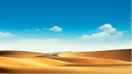 Altın Sarısı Çöl ve Mavi Gökyüzü Duvar Kağıdı