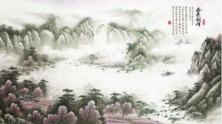 UD-200017039 - Uzak Doğu Duvar Kağıdı