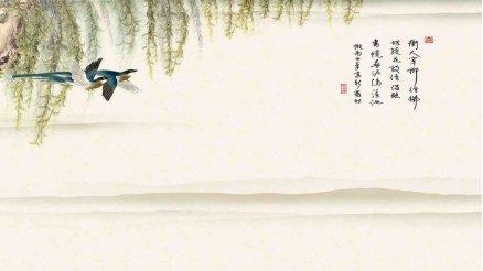 UD-200017118 - Uzak Doğu Duvar Kağıdı