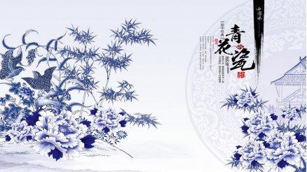 UD-200017124 - Uzak Doğu Duvar Kağıdı