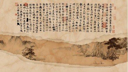 UD-200017128 - Uzak Doğu Duvar Kağıdı