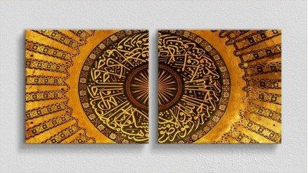 TR-140017013 - Türkiye Temalı Kanvas Tablo